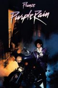 purple-rain-poster-big