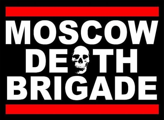 Last Gang In Town present: Moscow Death Brigade + The Restarts